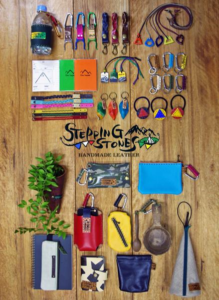 01_stepping_stone.jpg