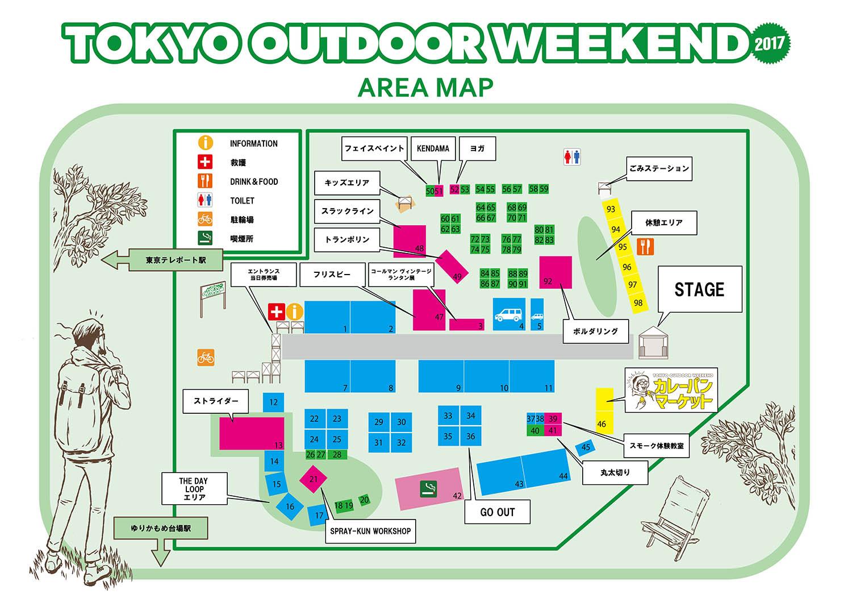 http://www.tokyooutdoorshow.jp/2017/news/no1.jpg