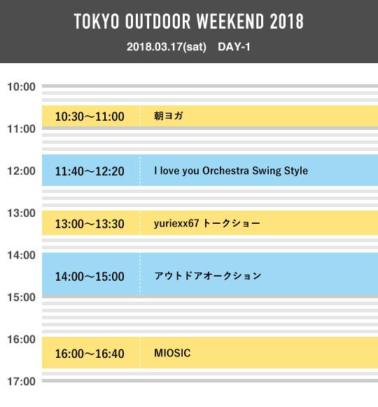 timetable_17.jpg