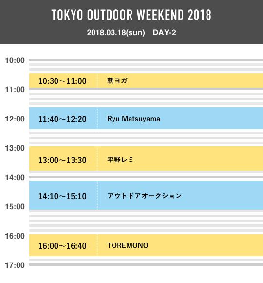 timetable_18.jpg