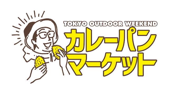 currypan_market_logo-1.jpg