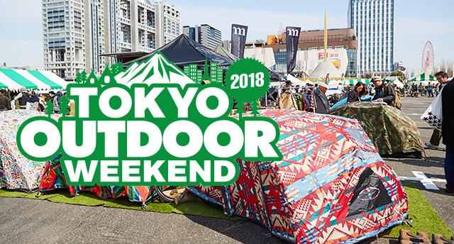 TOKYO OUTDOOR WEEKEND