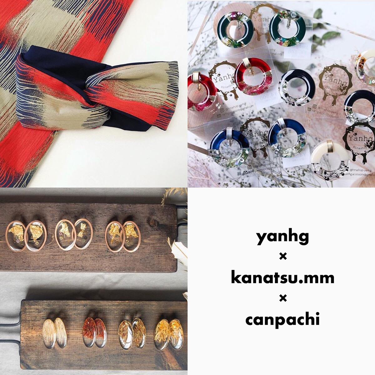yanhg × kanatsu.mm × canpachi