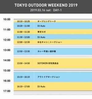 timetable_0316.jpg