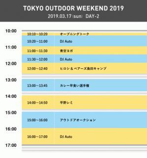 timetable_0317.jpg