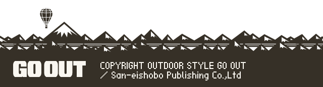 GO OUT COPYRIGHT 2019 OUTDOOR STYLE GO OUT / San-eishobo Publishing Co.,Ltd