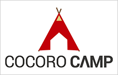 COCORO CAMP