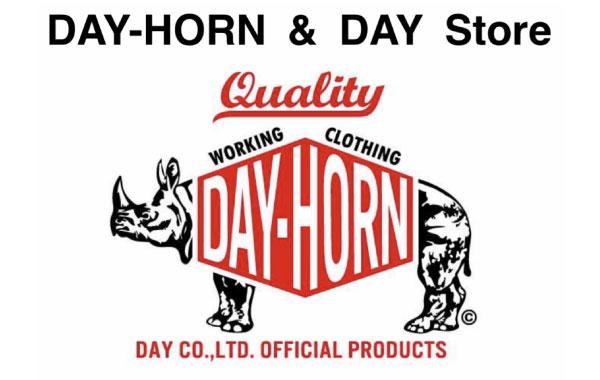 DAY-HORN