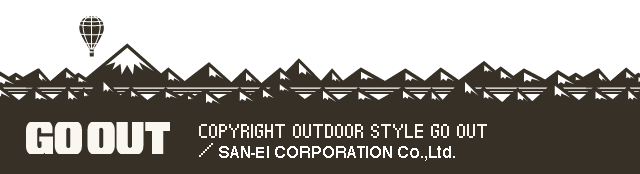 GO OUT COPYRIGHT 2020 OUTDOOR STYLE GO OUT / San-eishobo Publishing Co.,Ltd